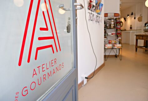 AG_entrance